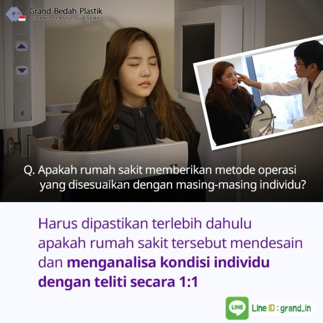 인도네시아 - 성형전 체크사항5